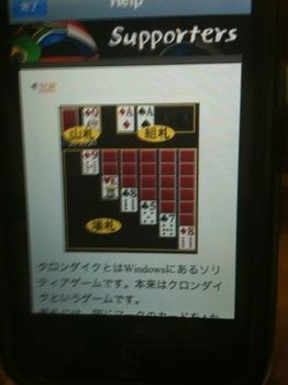 写真(4).JPG